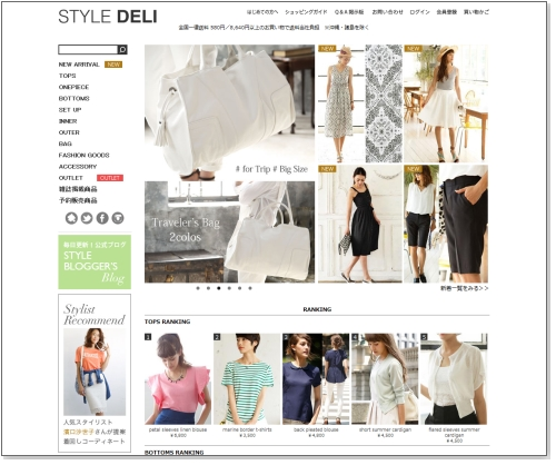 style-deli