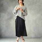 冬こそスカートでメリハリを♪プリーツスカートで作る上品なメリハリコーデ!