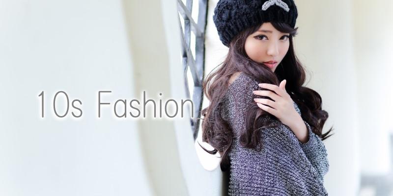 10代ファッション