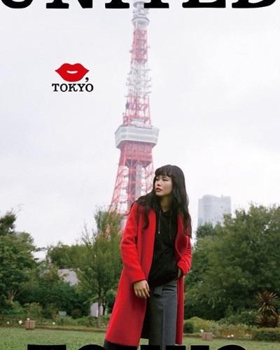 UNITED TOKYO -ユナイテッド トウキョウ-
